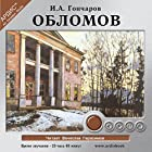 Oblomov Radio/TV Program by I. A. Goncharov Narrated by Vjacheslav Gerasimov