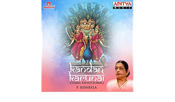 avatharam mp3 songs free download tamil new movie