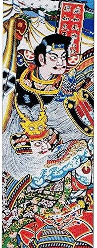 [大畑の武者絵幟][節句のぼり][武者絵のぼり]武田信玄[3.3m]15号[ポール別売][日本の伝統文化][五月人形]