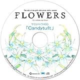 FLOWERS冬篇 特典 ドラマCD「Candytuft」 【特典のみ】