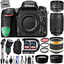 Nikon D750 24.3MP 1080P DSLR Camera w/ Wi-Fi & GPS Ready + 5 Lens - 21 to 1000mm - 128GB - 30PC Kit - Nikon 50mm 1.8D + Nikon 70-300G - Opteka 1000mm - 2.2x Tele - 0.43x Wide/Macro + 3YR Warranty