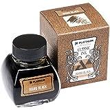 プラチナ万年筆 クラシックインク INKK-2000#61 カーキブラック