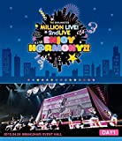 V.A. - The Idolm@Ster (Idolmaster) Million Live! 2Nd Live Enjoy H@Rmony!! Live Blu-Ray Day1 (2BDS) [Japan BD] LABX-8118