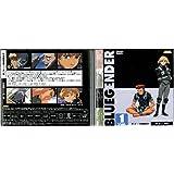 BLUE GENDER Vol.1 [DVD]