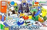 Pokmon Japanese Mountain Playland Set