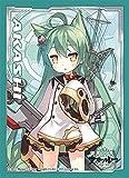 Azur Lane Akashi Card Game Character Sleeves 80PCS Collection Anime Girls Art