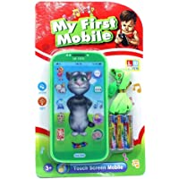 WP Learn PAD Tom Mobile with Light and Sound Effect, A Neck Holder and A CA Charactor On Screen