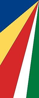 magFlags Bandiera Seychelles | Bandiera Ritratto | 3.5m² | 300x120cm