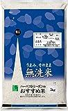 【精米】 北海道産 無洗米 ふっくりんこ 5kg 平成28年産 【ハーベストシーズン】 【HARVEST SEASON】