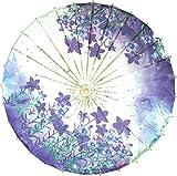 Oriental Decor 32 inch Purple Delight Umbrella