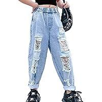 Aislor Jeans Niñas Vaqueros Rotos de Moda Pantalones Largos Sueltos Streetwear Pants Niñas Cintura Elástica Pantalones…