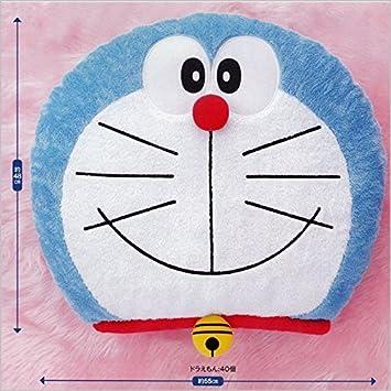 prima Doraemon Doraemon cojin grande de la cara del amortiguador ...