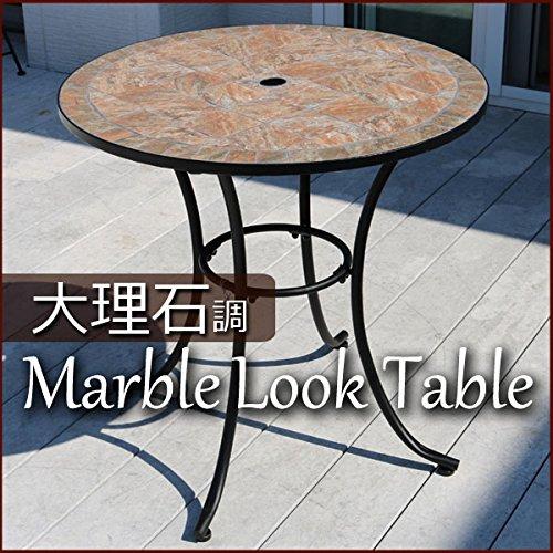 ブランモザイクテーブル B076Z8Z9F4
