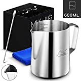Stainless Steel Milk Frothing Pitcher, 20oz/600ml Milk Coffee Cappuccino Latte Art Frothing Pitcher Barista Milk Jug Cup, Measurements on Both Sides Inside Decorating Art Pen & Microfiber Cloth