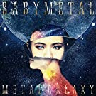 Metal Galaxy (Moon Version)
