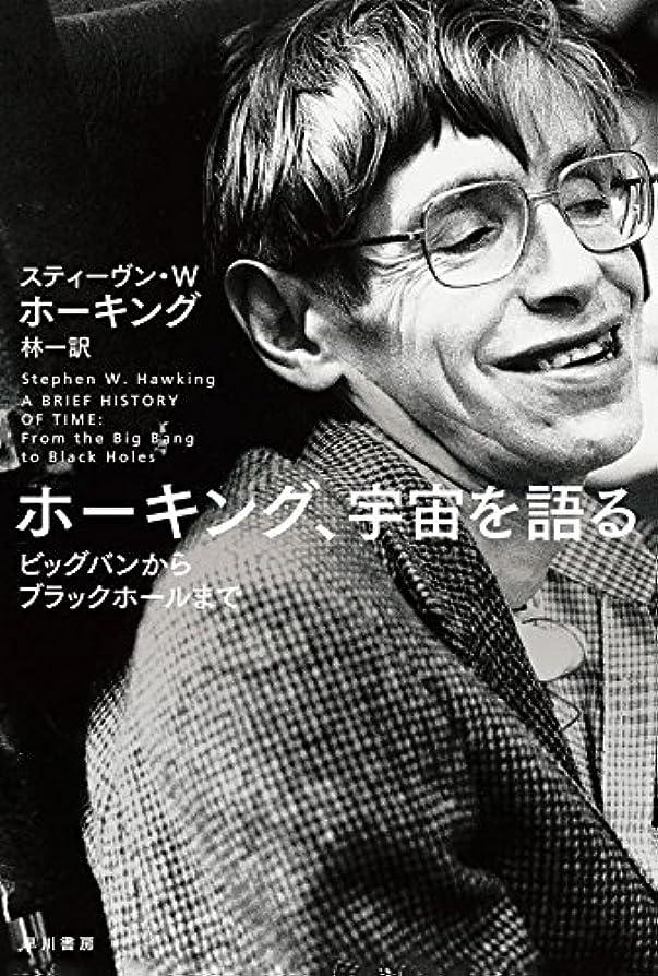 ボード考えた無一文日本の星名事典