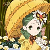 Rozen Maiden also Fumofu Mini Towel gold sparrow