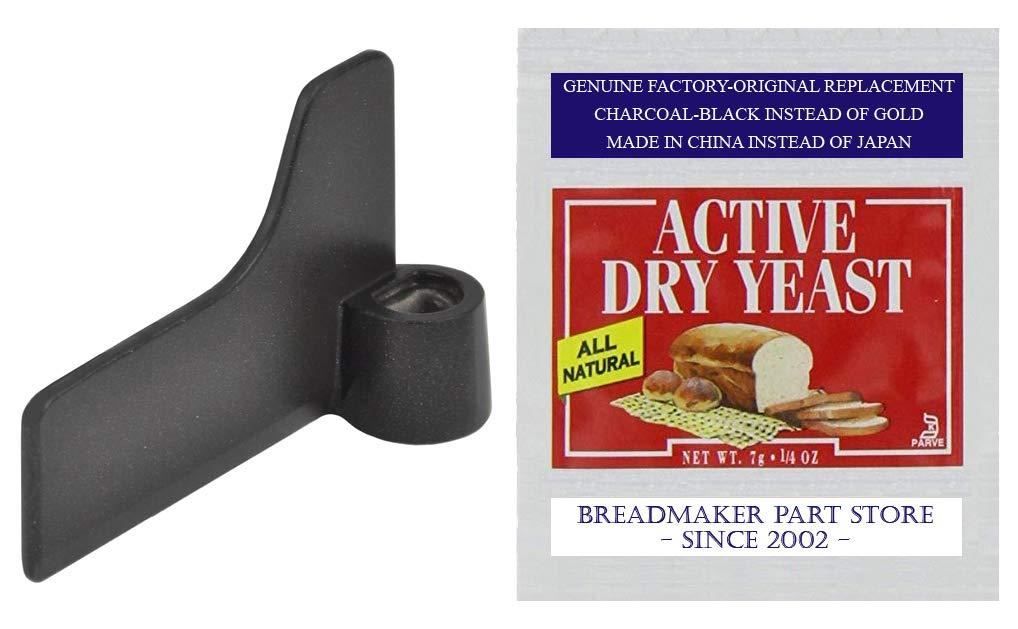 Panasonic Breadmaker Kneading Paddle Mixing Arm