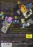 .hack//Roots 08 [DVD]