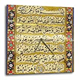 3dRose dpp_162528_3 Islamic Suras Arabic Text-Muslim Vintage Art by Abdullah Edirnevi-Arabian Qur'An Prayers-Islam-Wall Clock, 15 by 15-Inch