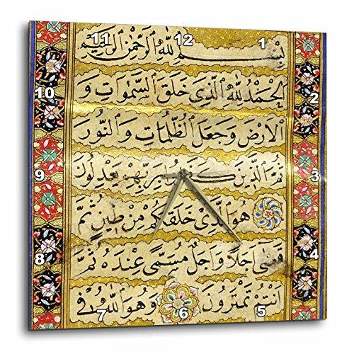 3dRose dpp_162528_3 Islamic Suras Arabic Text-Muslim Vintage Art by Abdullah Edirnevi-Arabian Qur'An Prayers-Islam-Wall Clock, 15 by 15-Inch by 3dRose