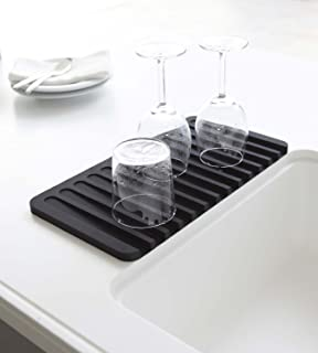 Talented Kitchen Self Draining Silicone Drying Mat. 15 X 8 Inches Dish And  Glassware Sloped