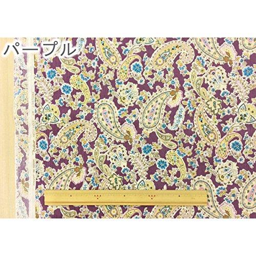 生地 楊柳 パープル ペイズリー柄のおしゃれな楊柳プリントの布【1m単位】の商品画像