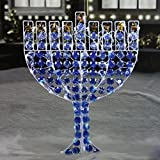 Northlight LED Lighted Menorah Hanukkah Yard Art Decoration with Cool White Lights, 24''