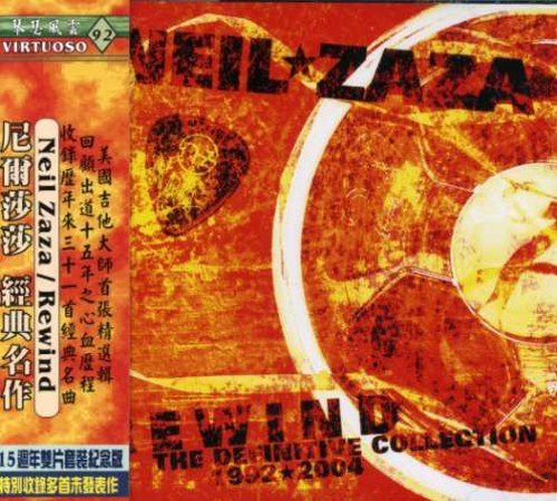 neil zaza - Staring At The Sun - Zortam Music