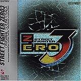 Street Fighter Zero V.3 by Various (1998-09-20)