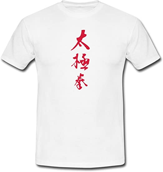 Spreadshirt Tai Chi Chuan Ideograma – Camiseta hombre blanco XXXX-Large: Amazon.es: Ropa y accesorios