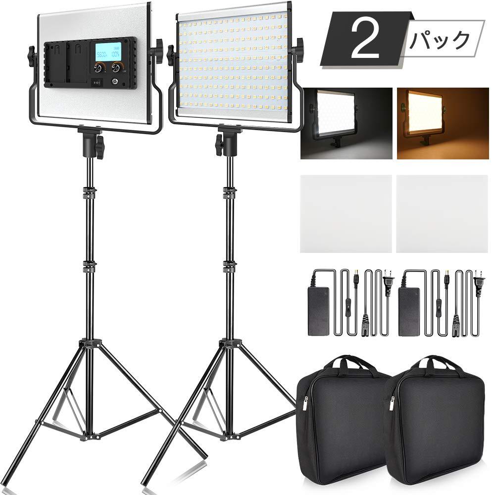FOSITAN ビデオライトキット 2パック LCDディスプレイ装備 二色超高輝度のSMDライト 無段階調光可能 2 * 2M調整可能なスタンド 金属材料のUブラケット付き 3200K-5600K 高いCRI 97+ LEDパネル 2*電源アダプター YouTube、生放送、撮影とビデオ撮影用に最高  L4500LEDビデオライト B07DQGWYZV