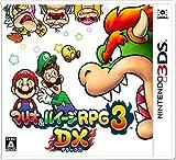 マリオ&ルイージRPG3 DX -3DS 【Amazon.co.jp限定】オリジナル缶バッチ2個セット 付