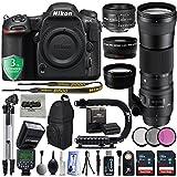 Nikon D500 4K 2160P DSLR Camera w/ 4 Lens - 21 to 600mm - 128SD - 21PC Kit - Nikon 50mm f/1.8D - Sigma 150-600mm F5-6.3 DG OS HSM + Opteka 0.43x + Opteka 2.2x + 3YR Warranty