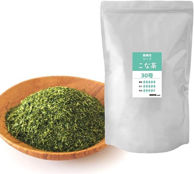 粉茶 茶葉 500g 静岡茶 業務用(こな茶30号)
