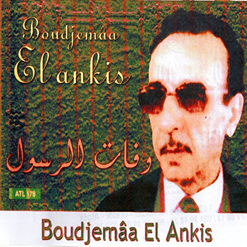 music mp3 gratuit boudjemaa el ankis