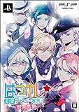 Hatsukare * Renai Debut Sengen! [Limited Edition] [Japan Import]