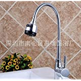 Copper hot and cold kitchen universal sink sink faucet faucets laundry cabinets can be rotated