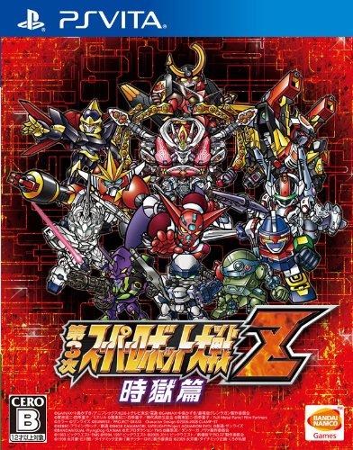 (3rd Super Robot Wars Z Zigokuhen [Japan Import])