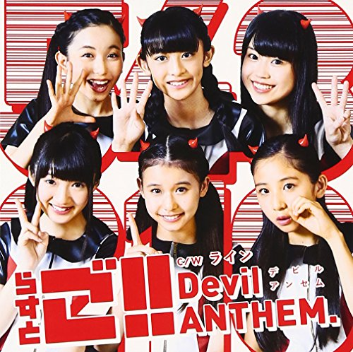 Devil ANTHEM. / らすとご!!