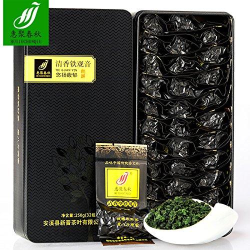 SHI The alpine Tieguanyin tea fragrance 500g Anxi Oolong Tea premium gift box 2017 tea bags