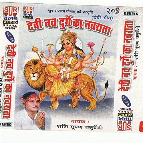 tere dar par bana sawali by sasi bhusan chaturwedi on amazon music