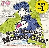 Animation Soundtrack - Jojo's Bizarre Adventure: Diamond Is Unbreakable Ost Vol.1 -Good Morning Morioh Cho- [Japan CD] 10006-14113 by Animation Soundtrack