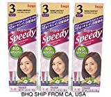 BIGEN SPEEDY CONDITIONING COLOR (#3 Warm Chestnut) Pack of 3