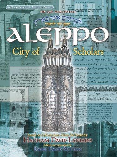 Aleppo: City of Scholars - In Premier Mall Atlanta