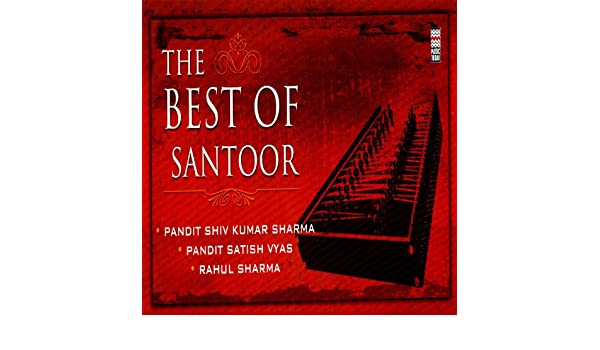 Shiv kumar sharma santoor instrumental mp3 free download.