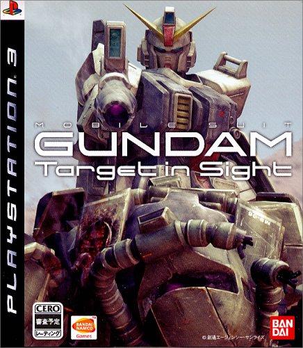 Mobile Suit Gundam: Target in Sight [Japan Import] (Best Sights In Tokyo)