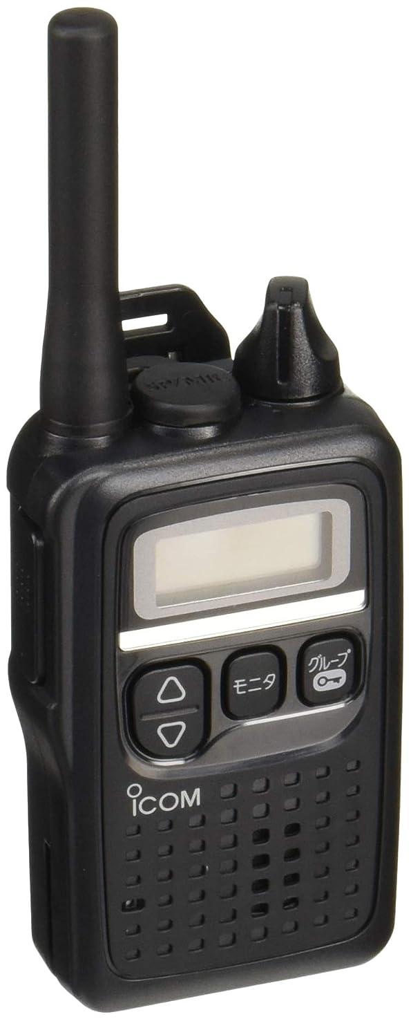 広まったヒョウ経由で特定小電力トランシーバー wesTayin T38、充電式インターホン2台セット、無線機 トランシーバー、免許?資格不要で使用できる、低放射線、高音質アマチュア無線機器
