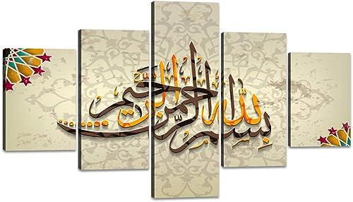 Yatsen Bridge 5 Panels Modern Arabic Canvas Art Islamic Wall Decor Religious Muslim Artwork Home Decoration Framed Ready to Hang for Living Room Decor – 60 W x 32 H