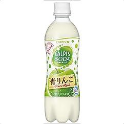【ドリンクの新商品】カルピス 「カルピスソーダ」青りんご 500ml×24本